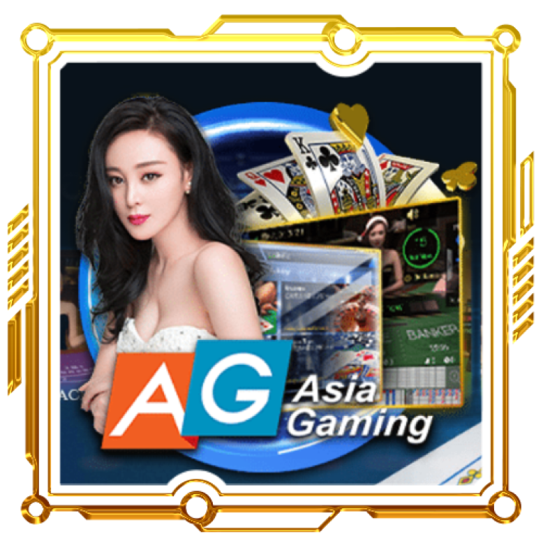 AGgame 2